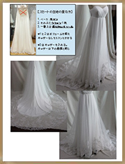 memorial-wedding-dress_order-made_0070_spc_1